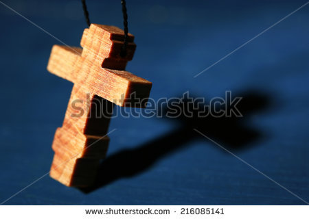 Orthodox Cross Stock Images, Royalty.