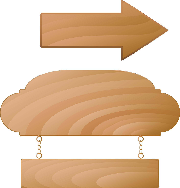 Wood Nameplate Clip Art.