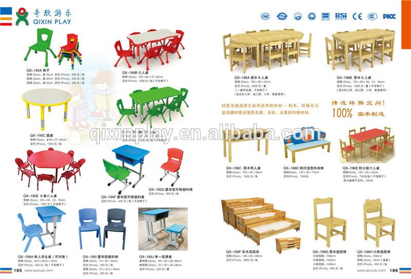 Wood Folding Bed Wood Plastic Composite Bed Kids Bedroom Furniture.