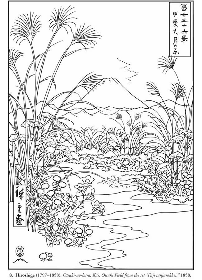 Color Your Own Japanese Woodblock Prints.