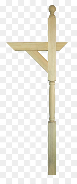 Wooden Pole PNG and Wooden Pole Transparent Clipart Free.