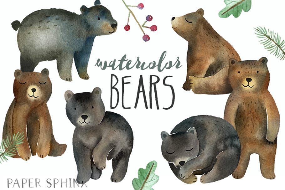 Watercolor Bears Clipart.