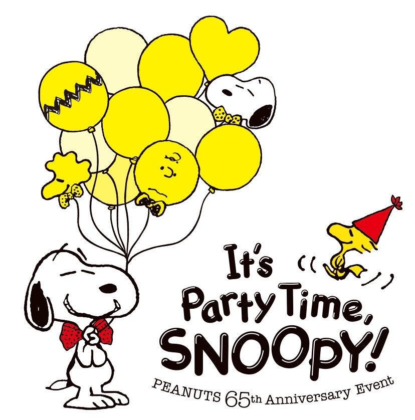 It\'s Party Time Snoopy.