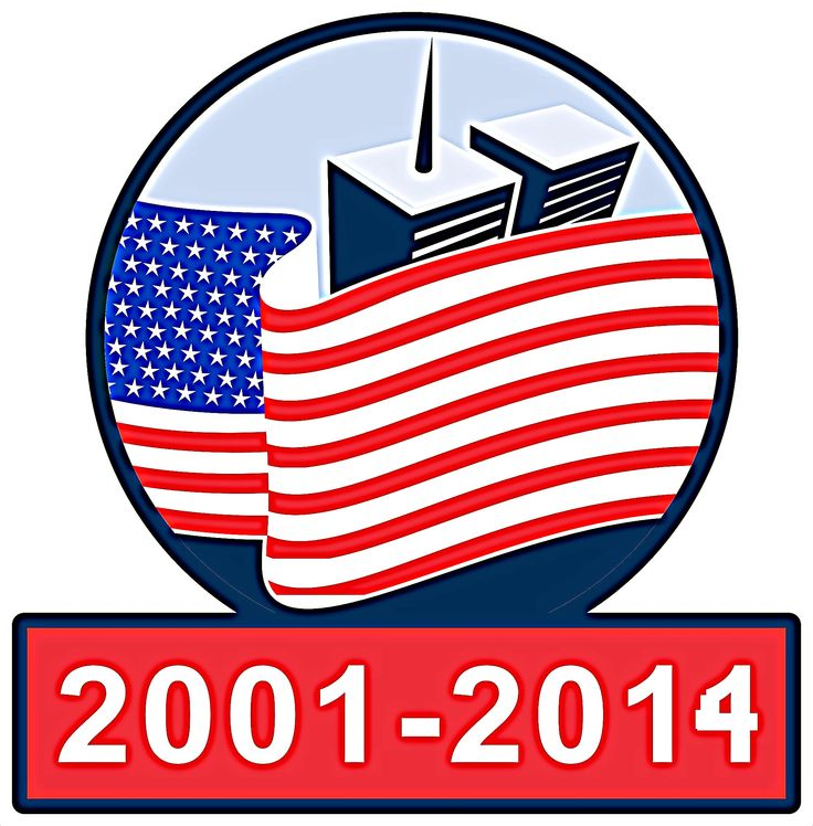 World Trade Center Clipart at GetDrawings.com.