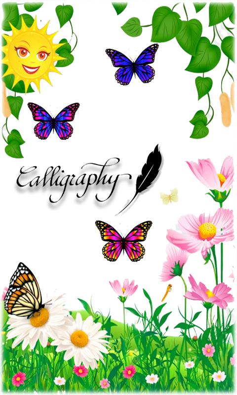 Calligraphy Name Art Maker.