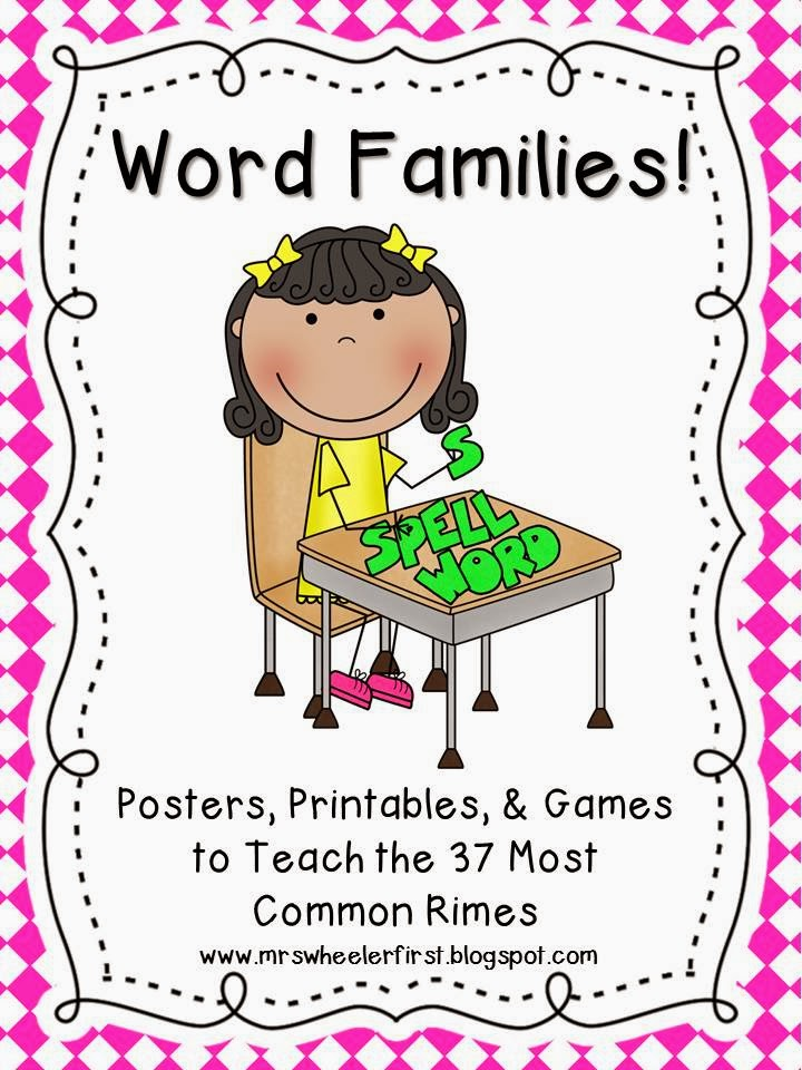 Word Family House Clipart.