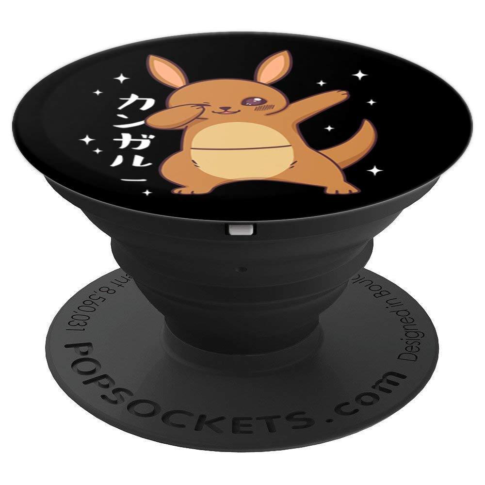 Amazon.com: Kangaroo Dabbing Japanese Kawaii Cute Funny.