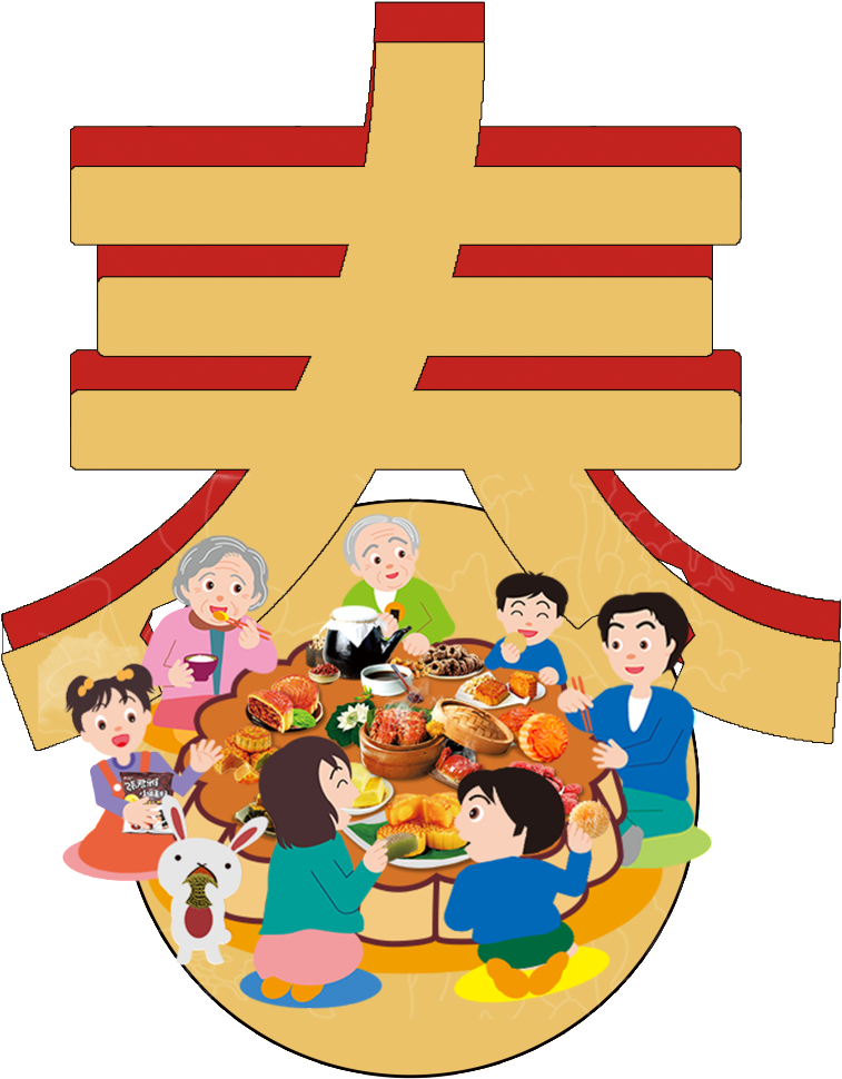 Word family festival clipart images gallery for Free.
