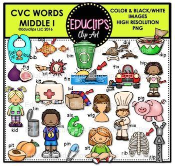CVC Middle i Words Clip Art Bundle {Educlips Clipart}.