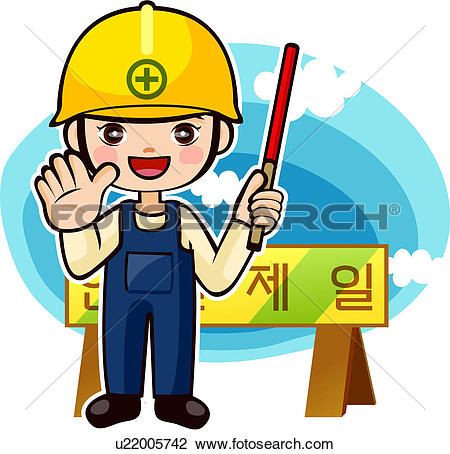 Clip Art of clothing, profession, work clothes, working, work.