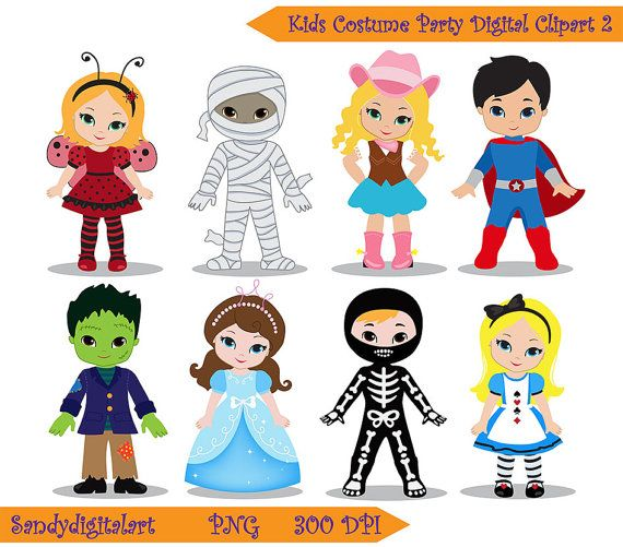 Kids Costume Party digital clipart 2 Cute by SandyDigitalArt.