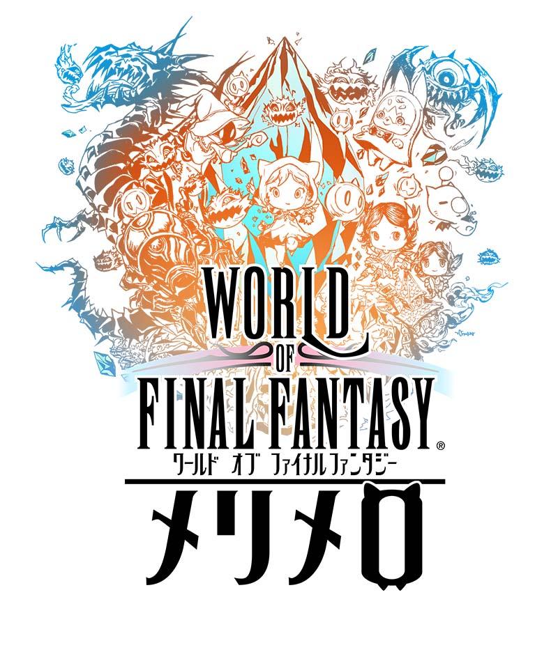 World of Final Fantasy: Meli.