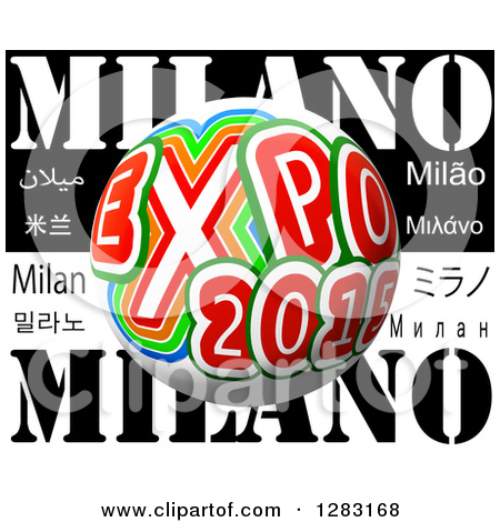 Clipart of a 3d Worlds Fair Expo 2015 Ball on a Black and White.