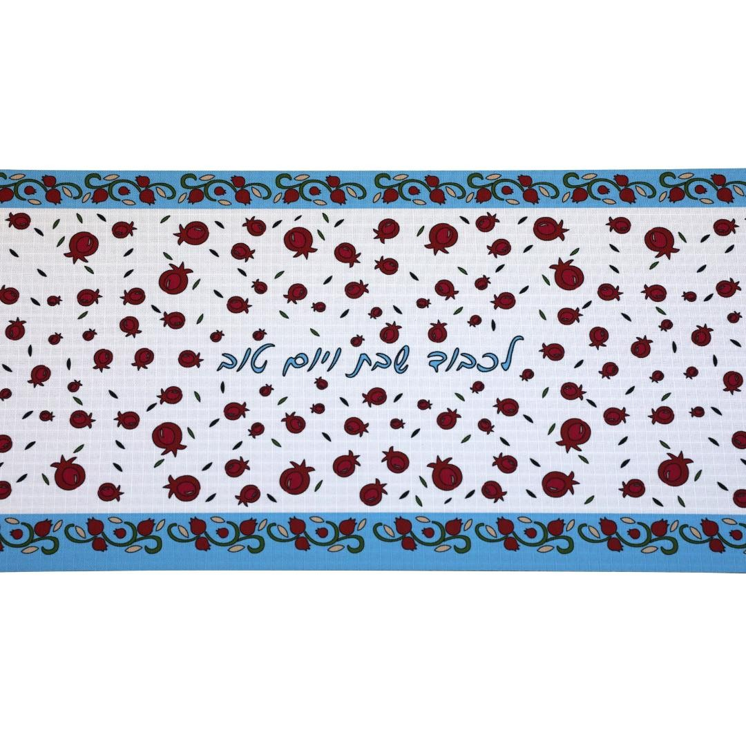 Insulated Pomegranate Shabbat & Yom Tov Table Runner with Blue Border.