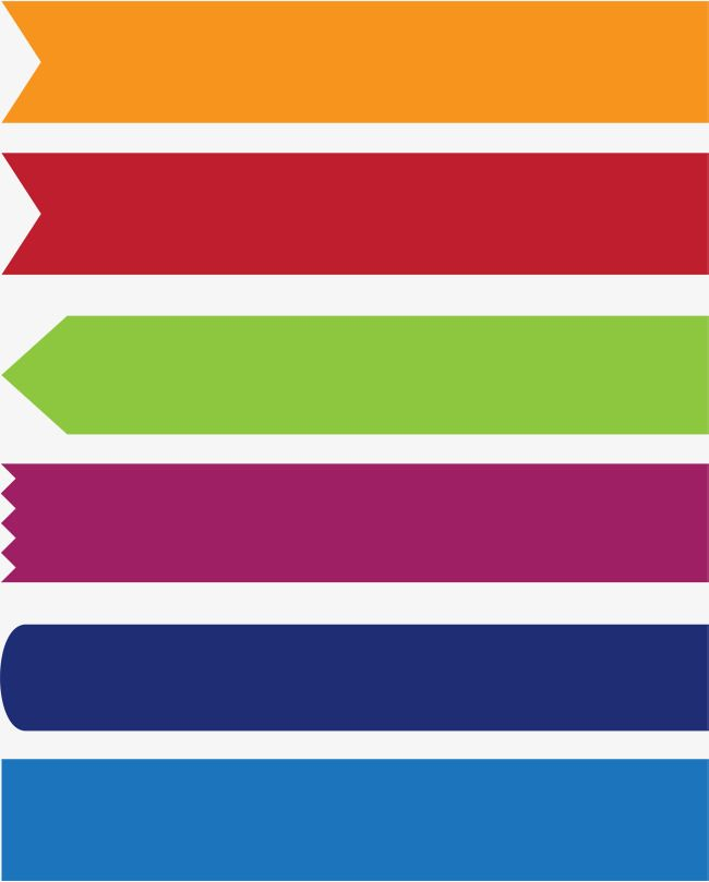 Colorful Banner, Banner Clipart, Colourful, Activity PNG.