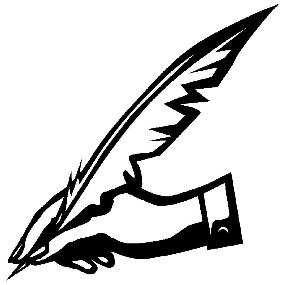 Writing Writer Essay Logo ACT.