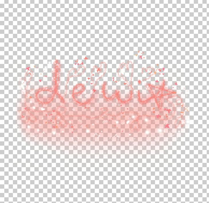 Paper Name Lip Gloss Writing PNG, Clipart, Bb Cream, Color.
