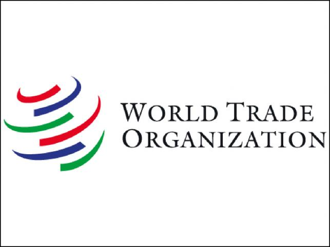 World trade system needs reform, says China.