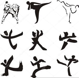 Clipart Sports Wushu.