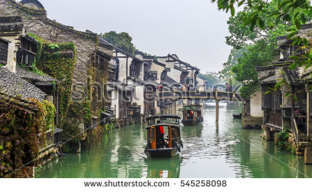 Wuzhen Stock Photos, Royalty.