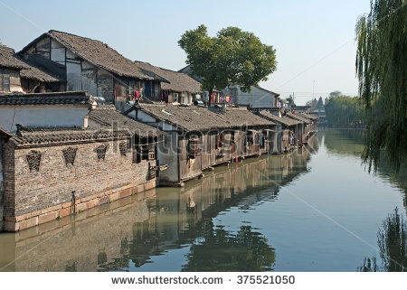 Wuzhen Water Village Stock Photos, Images, & Pictures.