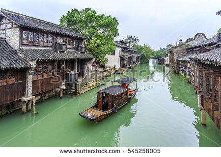 Wuzhen Stock Photos, Royalty.