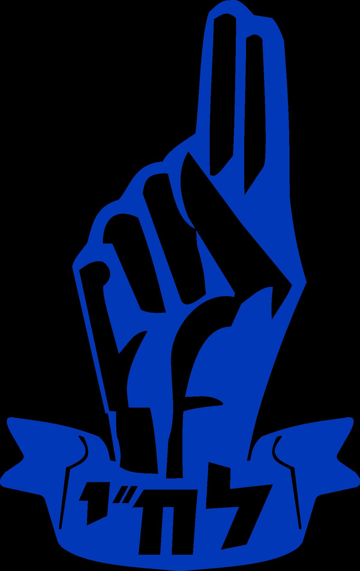 Lehi (militant group).