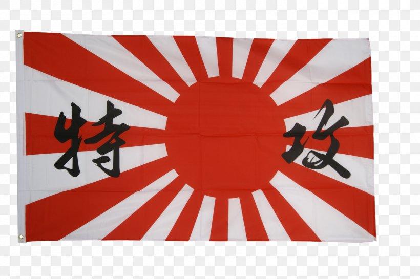 Empire Of Japan Second World War Kamikaze Flag Of Japan, PNG.