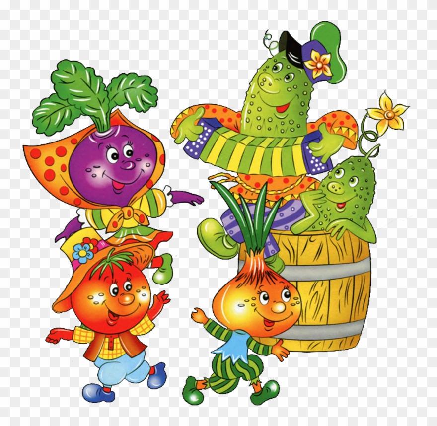Groente En Fruit Fun.