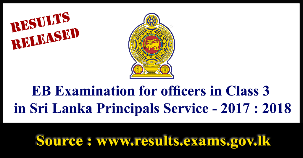 Results Released:EB Examination for officers in Class 3 in Sri Lanka.