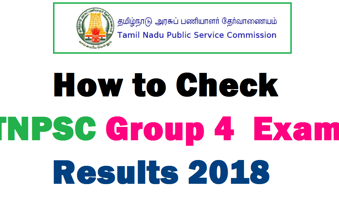TNPSC Group 2 Exam 2018 Answer Key out, check at tnspc.gov.in.