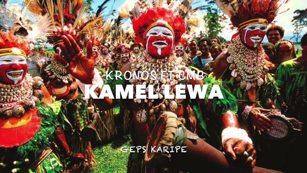 KAMEL LEWA.