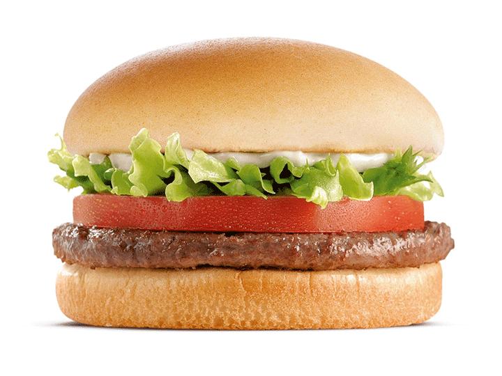 X burger png 1 » PNG Image.