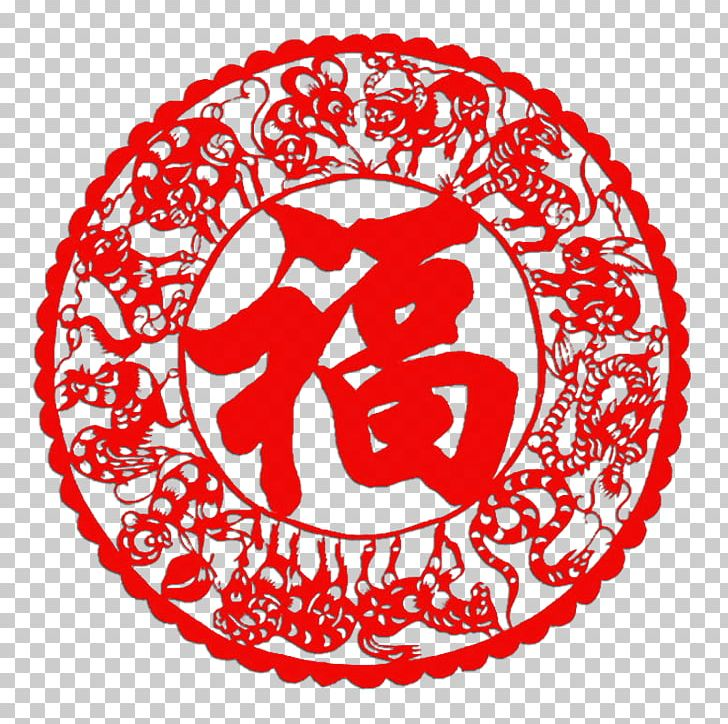 Chinese New Year Lichun Xi An 1月5日 Lunar New Year PNG.