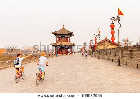 Xian Stock Photos, Royalty.