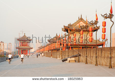 Xian China Banco de Imagens, Fotos e Vetores livres de direitos.