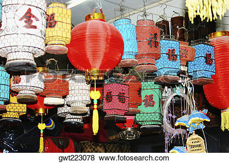 Pictures of Chinese lantern hanging in a store, Xi'an, Shaanxi.