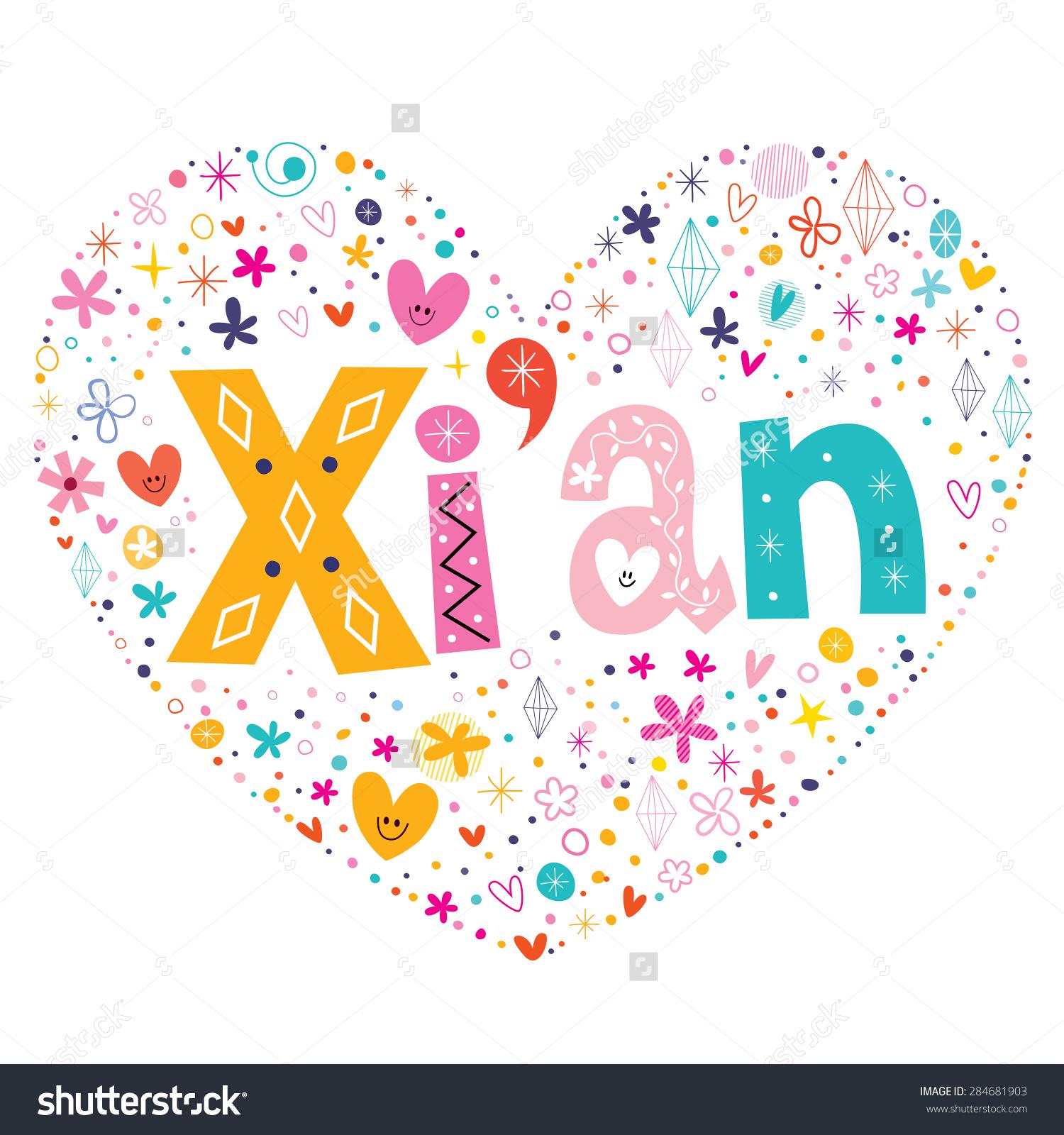 Xian Heart Shaped Type Lettering Vector Stock Vector 284681903.