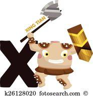 Xing Clip Art EPS Images. 35 xing clipart vector illustrations.
