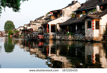 Xitang Town Stock Photos, Royalty.