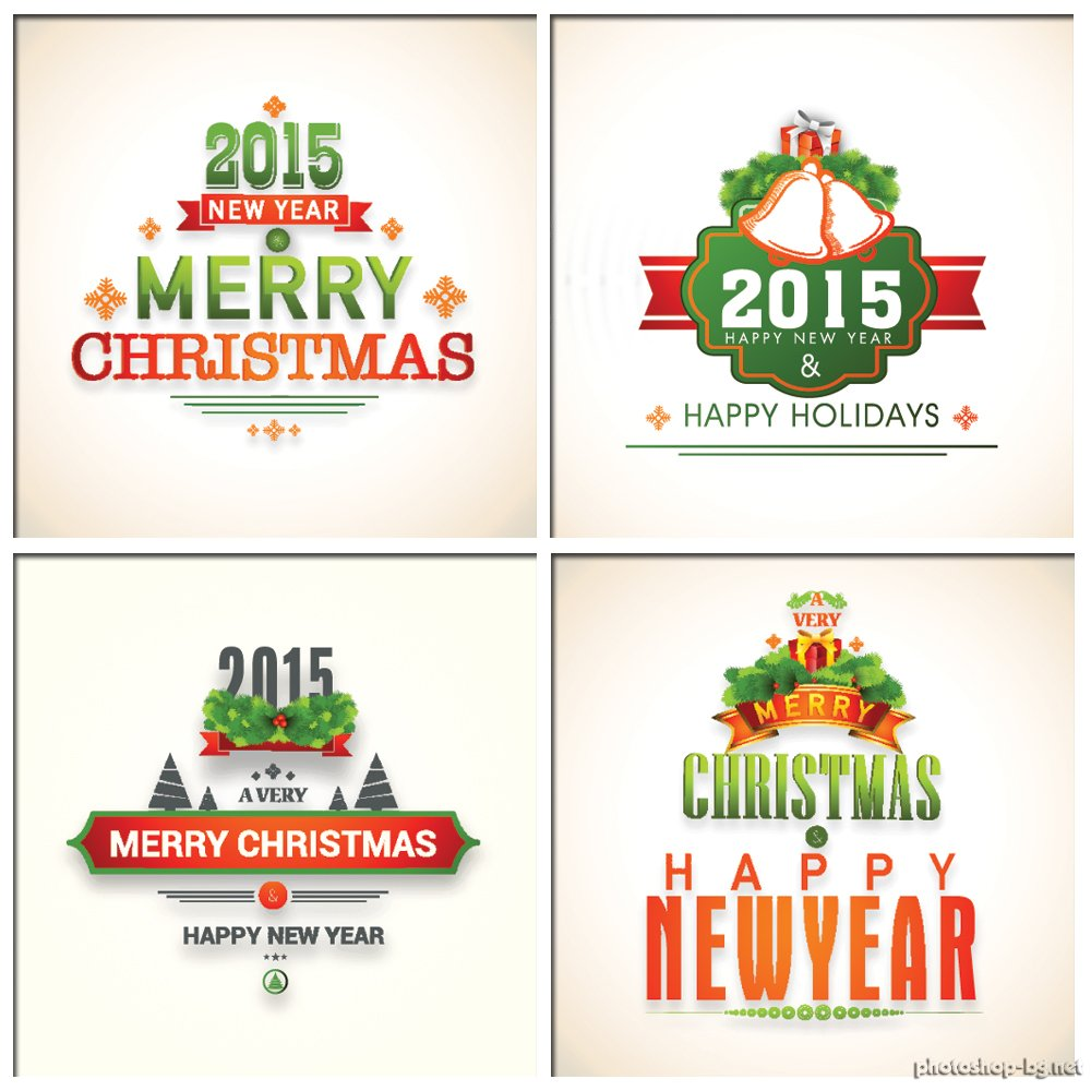 Merry Christmas 2015 Clip Art.
