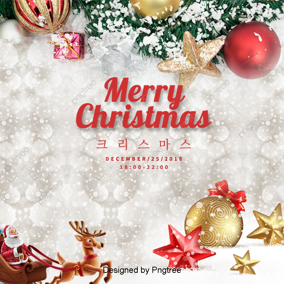 Simple And Lovely Christmas Snow Background, Xmas, Background.