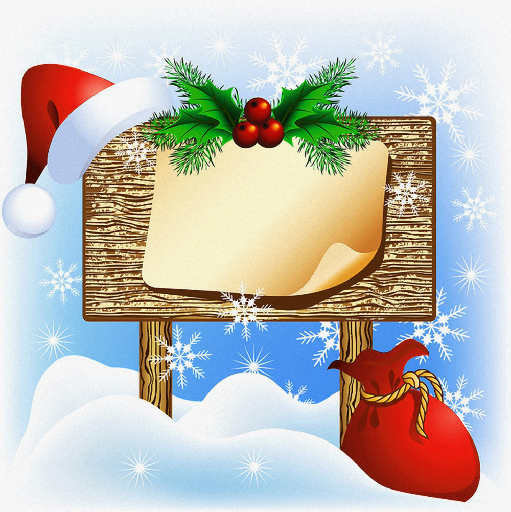 Christmas Note Template PNG Background.