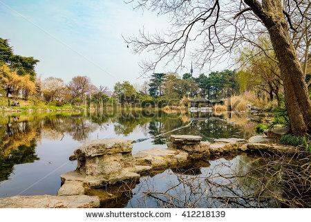 "xuanwu Lake"" Stock Photos, Royalty."