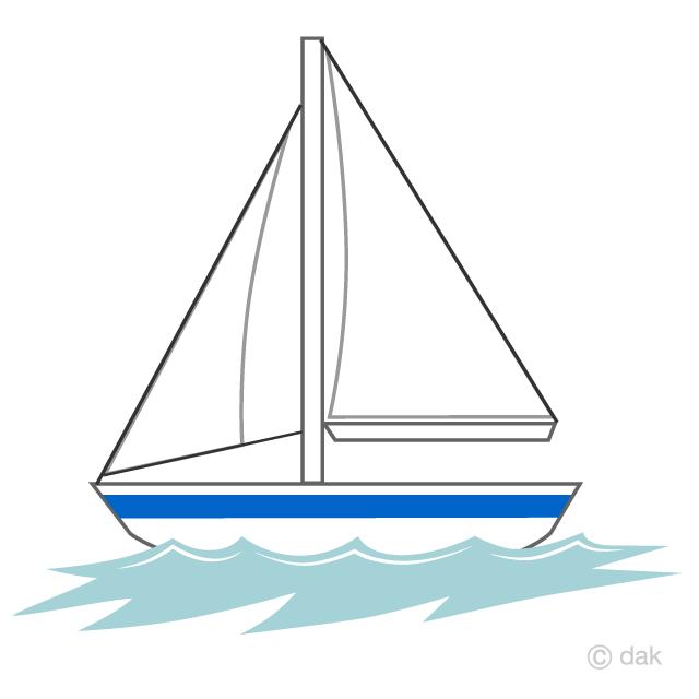 Free Yacht Clipart Image|Illustoon.
