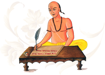 Free Yagna Cliparts, Download Free Clip Art, Free Clip Art.