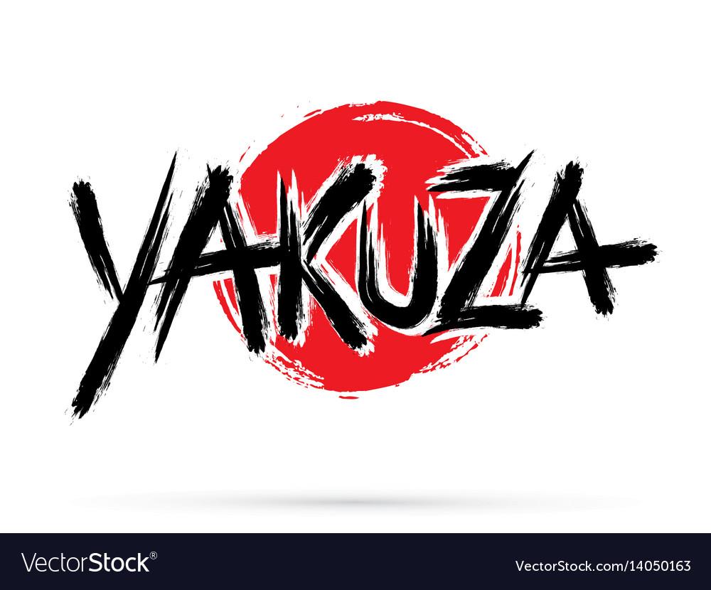 Yakuza text.
