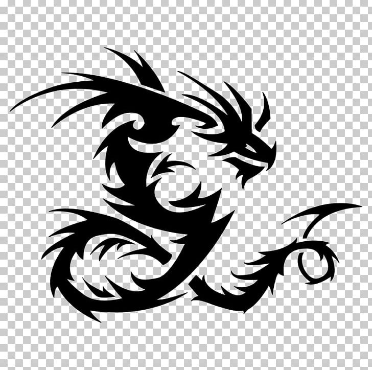 Dragon Symbol Yakuza PNG, Clipart, Art, Black And White.