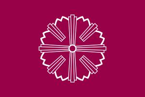 Flag Of Yonezawa Yamagata clip art Free Vector / 4Vector.