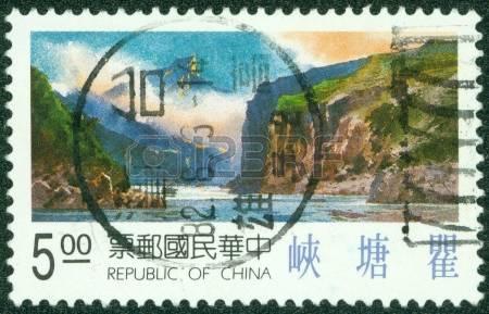 Yangtze Stock Vector Illustration And Royalty Free Yangtze Clipart.